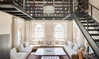 Reading Room/Library in Tribeca, New York