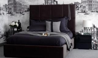 10 Modern Designer Beds