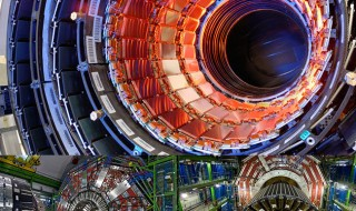 Haydron Collider - The 6 Most Expensive Science Labs in the World