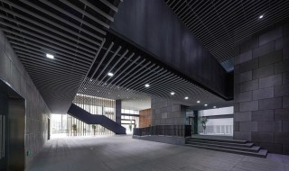Yinzhou City Investment Office Building - DC ALLIANCE