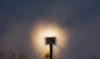 Using Outdoor LED Floodlights To Improve Home Security